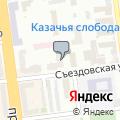 Groupon, интернет-портал скидок