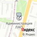 Администрация Ленинского административного округа г. Омска
