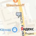 Знайка, сеть книжных магазинов