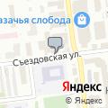 Магазин автобагажников, ИП Ремизович В.К.