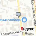 Магазин автотоваров, ИП Евтина Н.В.