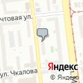 ОПС-СЕРВИС, ООО, группа охранных предприятий