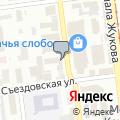 Промэлемент, ООО, оптовая компания