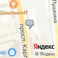 АВЕСТА-РИЭЛТ, агентство недвижимости