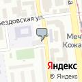 Отдел военного комиссариата Омской области по Центральному и Советскому административным округам г. Омск