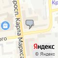 ОМСКРЕГИОН, информационный портал
