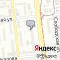 БОШ, сервисный центр