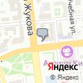 БЛЮСКАЙ, ногтевой магазин распродаж
