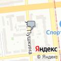 Альтаир, ООО, авиатурагентство