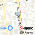 Экспедиция Сибирь, сеть магазинов снаряжения для туризма и отдыха