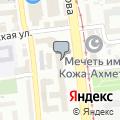 220 вольт, магазин электроинструментов