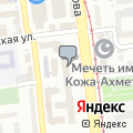 Авоська, аптека
