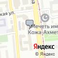 Единый регистрационный центр, Межрайонная инспекция Федеральной налоговой службы №12 по Омской области