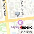 ДАЙМОНД, спа-центр