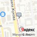 Ант, торгово-сервисный центр