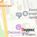Магазин, ИП Лещук Н.А.