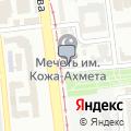 Оздоровительный центр, ИП Ледяева М.А.