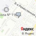 Центр социальных выплат и материально-технического обеспечения по Омскому району Омской области