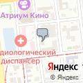 Управление по контролю за оборотом наркотиков УМВД России по Омской области
