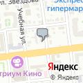 Главное управление ветеринарии Омской области