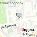 ИМИК Лубрикантс, ООО, оптово-розничная компания