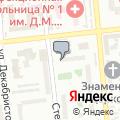 Город Солнца, ООО, фотосалон