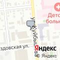 АЛЬТАИР, ООО, типография