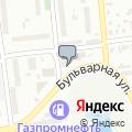 АвтоСпецАльянс, ООО