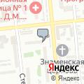 Созвездие, ООО, гинекологическая клиника