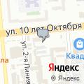 УГОНА.НЕТ, торгово-установочный центр