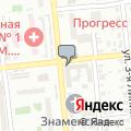 Униакс, ООО, представительство в г. Омске