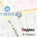 Рейка, СТО
