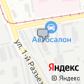 Автодом Американ Моторс, ООО, СТО