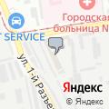 Автосервис 777, ООО