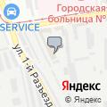 АвтоДоктор+, СТО