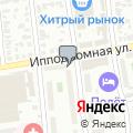 ГазСтандарт, Омский магазин газового и отопительного оборудования
