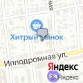 Компания по производству буксиров, ИП Кошляк П.М.