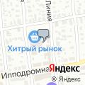 Оптово-розничный магазин, ИП Танташев И.Ш.