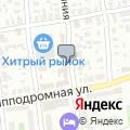 Завхоз, магазин