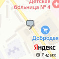Аптека, ИП Водзаковская В.Н.