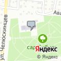 Сад Сибирь, парк