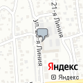 Вихров А.Ф., ИП