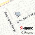 Каланча, ООО, центр пожарной безопасности