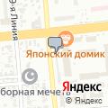РУСШИНА, сеть автокомплексов
