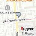 Отдел Управления Федеральной миграционной службы России по Омской области в Омском районе