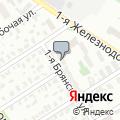 Альпина, ООО, ремонтно-строительная компания