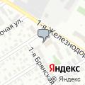 Аккурат-Сервис, ООО, сервисная компания