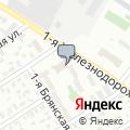 Elec-Sir.Ru, магазин электронных сигарет
