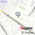 5 пожарная часть, Четвертый отряд ФПС по Омской области
