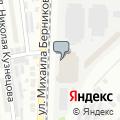 Омбытпошив, ООО, производственное объединение